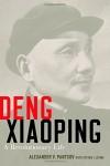 DenxXioping
